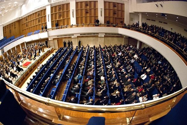 Concert Hall 4